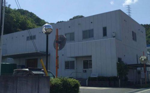 (株)マルタカ|広島市佐伯区|東京経済ニュース